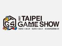 Taipei Game Show Logo