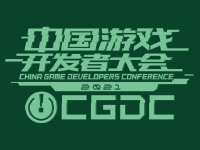 China Game Developers Conference Logo