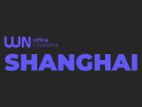 WN Shanghai Logo