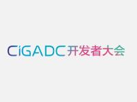 CiGA Developers Conference