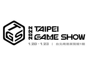 Taipei Game Show 2022 Logo