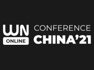 White Nights Conference China Online Logo
