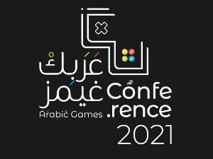 Arabic Games Conference 2021 Logo